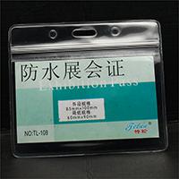 Bao đựng thẻ nhựa dẻo 001