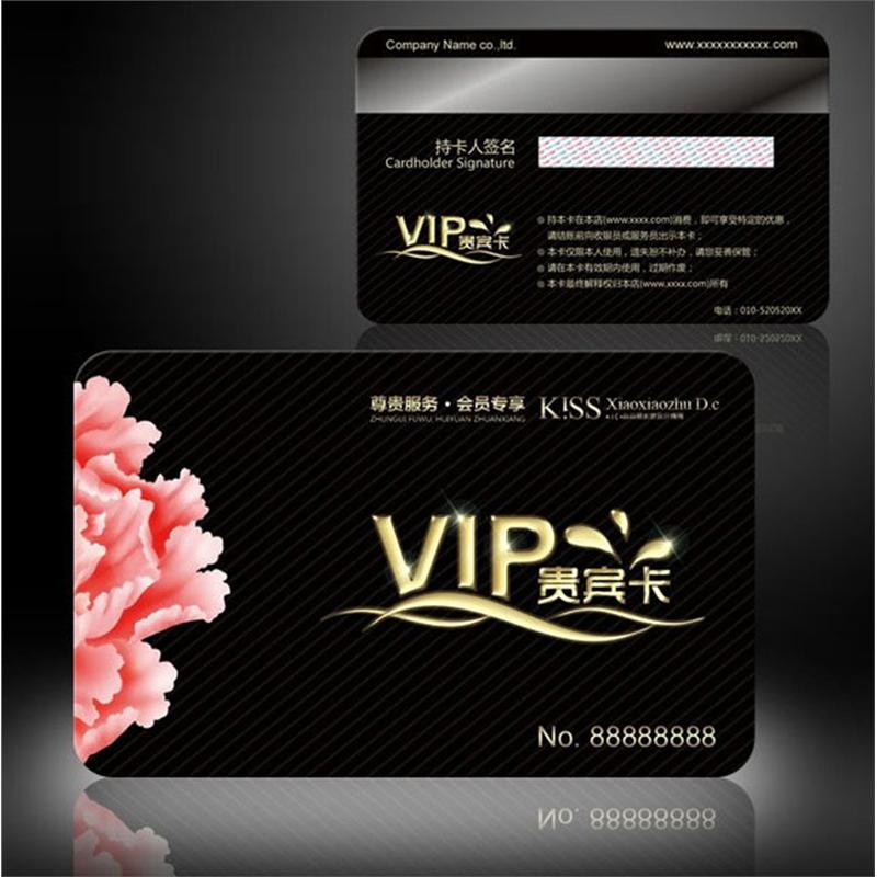 Thẻ VIP - Thẻ Khách hàng 001